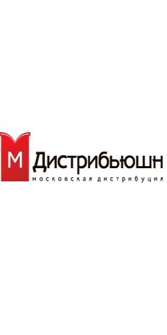 «М Дистрибьюшн» (г. Санкт Петербург)